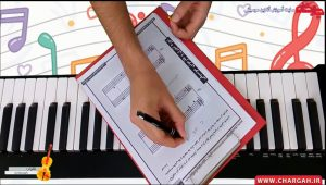 اهمیت تمرین در دوره ی آموزش هارمونی موسیقی