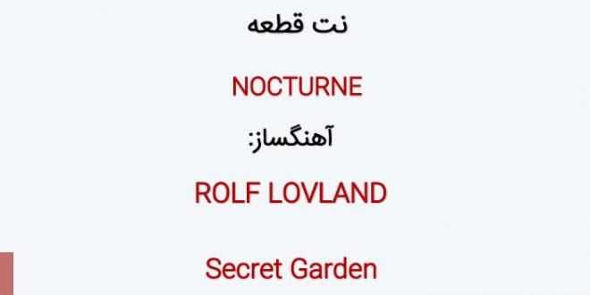 نت آهنگ زیبای سکرت گاردن به نام NOCTURNE دانلود از سایت آموزش موسیقی چارگاه
