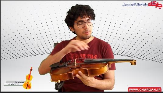 معرفی انواع ساز در موسیقی سازهای زهی آرشه ای -قسمت 3 - ساز شناسی و شناخت انواع ساز- ویولن