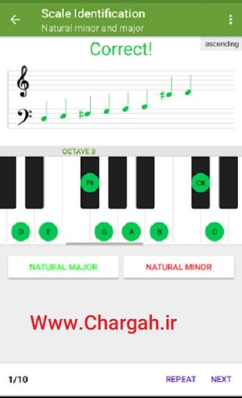 سلفژ و نت خوانی را با نرم افزار فوق العاده Perfect Ear تمرین و تقویت کنید!