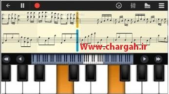 اپلیکیشن آموزش پیانو با گوشی Perfect piano قابلیت ارائه ی نت ها روی خطوط حامل