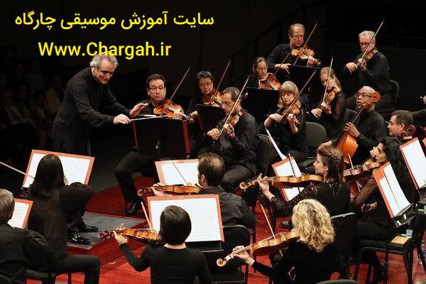 موسیقی کلاسیک - بررسی ساختاری و تاریخی موسیقی دوره ی کلاسیک