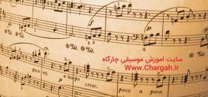 موسیقی کلاسیک - بررسی ساختاری و تاریخی موسیقی دوره ی کلاسیک ساختارهایی چون ملودی و هارمونی