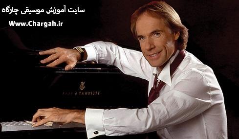 نت های پیانو ریچارد کلایدرمن