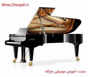 گراند پیانو یا پیانوی رویال