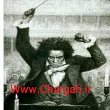بتهوون و نبوغش - بررسی زندگی شخصی و هنری لودویگ فان بتهوون و تاثیرگذاریش در موسیقی