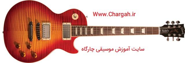 گیتار و معرفی اجزای آن – نوع الکتریک