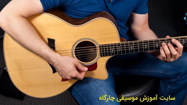 آموزش گیتار نحوه ی گرفتن صحیح پیک و نگه داشتن ساز