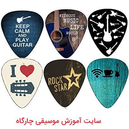 آموزش گیتار انواع پیک