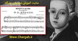 ولفگانگ امادئوس موتزارت از پنج سالگی موسیقی را آموخت