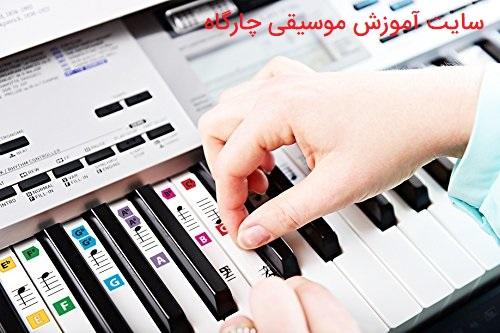 مزیت های یادگیری موسیقی با ساز پیانو - شما با فشردن هر کلید صدای یک نت را می شنوید