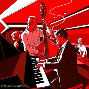 سویینگ شاید مهمترین عنصر موسیقی جاز باشد