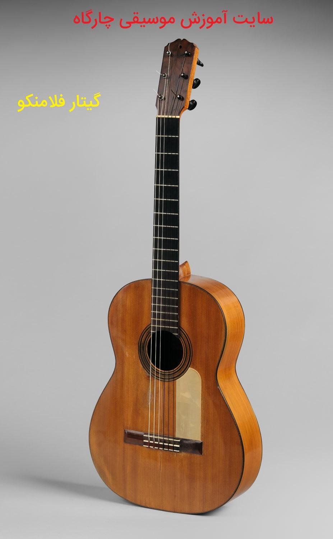 گیتار فلامنکو تفاوت ها و شباهت های کلیدی با گیتار کلاسیک