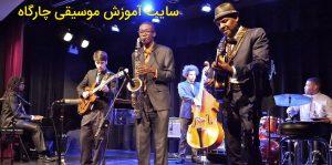 جاز - بررسی موسیقی جاز