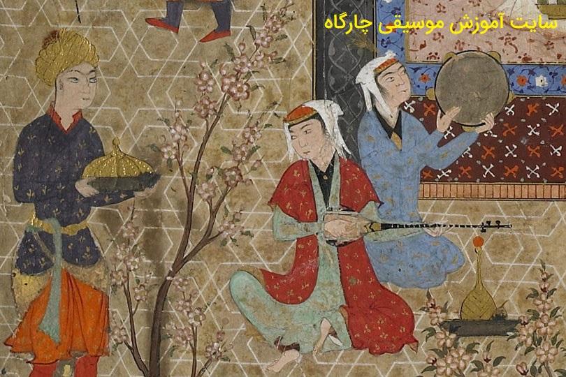 موسیقی ایرانی - ما خود صاحب موسیقی هستیم!