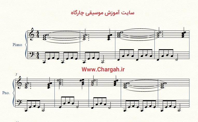 آموزش ساده پیانو همراهی خط باس ملودیک