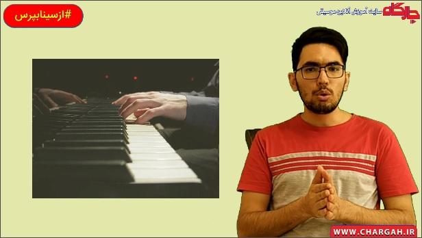 آیا با کیبورد هم می توان پیانو تمرین کرد؟