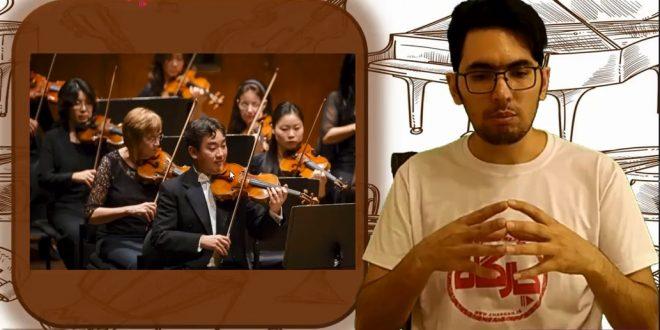 ارکستر زهی و معرفی سازهای آن-مقدمه ارکستراسیون- قسمت 1 ویدئو آموزشی