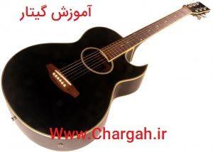 آموزش گیتار پاپ و متدهای استاندارد آموزشی