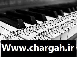 نتها در موسیقی بهعنوان الفبای موسیقی مطرح هستند-آموزش سلفژ