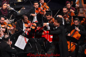شب موسیقی ارمنی